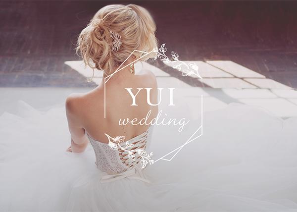 YUI wedding 公式サイト